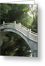 China, Guilin Greeting Card