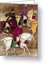 China: Horsemen Greeting Card