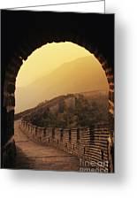 China, Mu Tian Yu Greeting Card