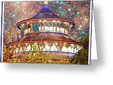 China Pavilion, World Showcase, Epcot, Walt Disney World Greeting Card
