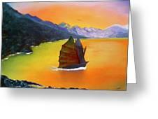 China Sea Greeting Card