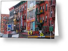 China Town Buildings Greeting Card