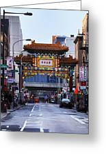 Chinatown - Philadelphia Greeting Card by Bill Cannon