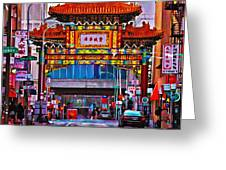 Chinatown Arch Philadelphia Greeting Card