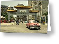 Chinatown Chevy  Greeting Card