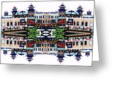 Chinatown Chicago 2 Greeting Card