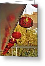 Chinatown - Chinese Lanterns Greeting Card