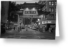 Chinatown Gate Boston Ma Black And White Greeting Card