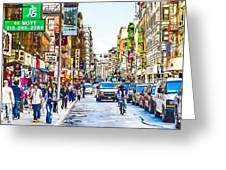 Chinatown In New York City 2 Greeting Card