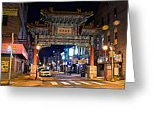 Chinatown In Philadelphia Greeting Card