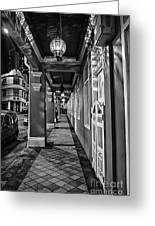 Chinatown In Singapore - Entry To The Saff Hotel Greeting Card
