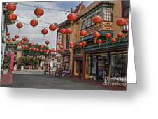 Chinatown Los Angeles 1 Greeting Card