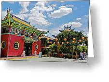 Chinatown Los Angeles #2 Greeting Card