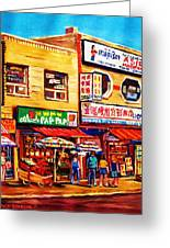 Chinatown Markets Greeting Card