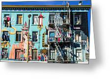 Chinatown Mural On Broadway Greeting Card
