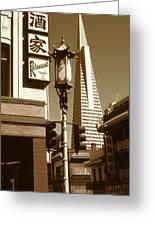 San Francisco Chinatown And Pyramid Greeting Card