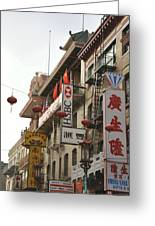Chinatown Sf Greeting Card