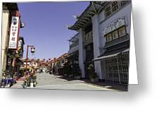 Chinatown Shops Greeting Card