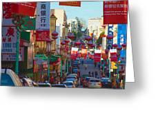 Chinatown Street Scene Greeting Card
