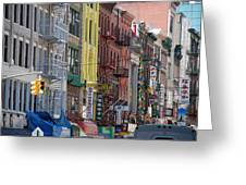 Chinatown Walk Ups Greeting Card