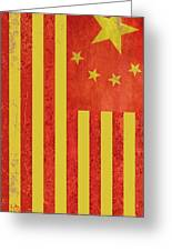 Chinese American Flag Vertical Greeting Card