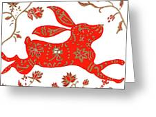 Chinese Astrology Rabbit Greeting Card