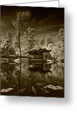 Chinese Botanical Garden In California With Koi Fish In Sepia Tone Greeting Card