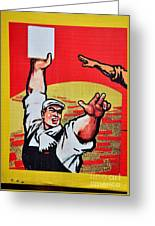 Chinese Communist Party Workers Proletariat Propaganda Poster Greeting Card
