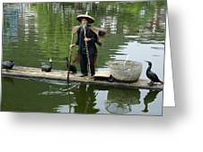 Chinese Cormorant Fisherman Greeting Card
