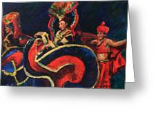 Chinese Dancers Greeting Card