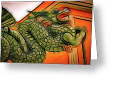 Chinese Dragon Art Greeting Card