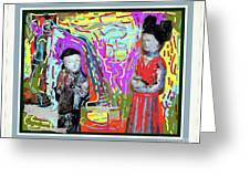 Chinese Figures Greeting Card