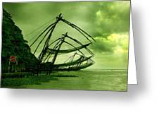 Chinese Fishing Net Greeting Card by Farah Faizal