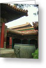 Chinese Garden Greeting Card