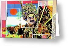 Chinese Historical Warrior Greeting Card