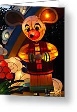Chinese Lantern Festival British Columbia Canada 7 Greeting Card