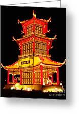 Chinese Lantern Festival British Columbia Canada 8 Greeting Card