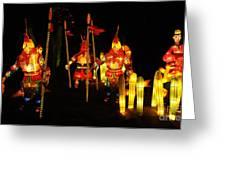 Chinese Lantern Festival British Columbia Canada 9 Greeting Card