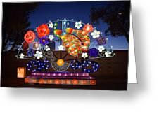 Chinese Lantern Festival Greeting Card