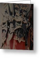 Chinese Masks Greeting Card