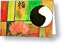 Chinese Medicine Greeting Card