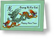 Chinese New Year - Number Nineteen Greeting Card