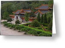 Chinese Palace Greeting Card