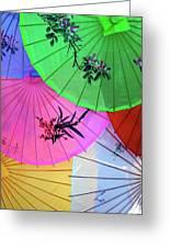 Chinese Parasols Greeting Card