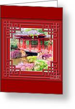 Chinese Pavilion Rhododendron Gardens Burnie Tasmania Greeting Card