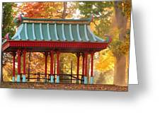 Chinese Pavillion In Tower Grove Park Greeting Card