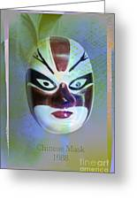 Chinese Porcelain Mask Greeting Card