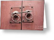 Chinese Red Door With Lock Greeting Card