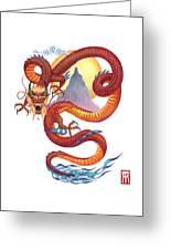 Chinese Red Dragon Greeting Card