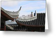 Chinese Rooflines Greeting Card